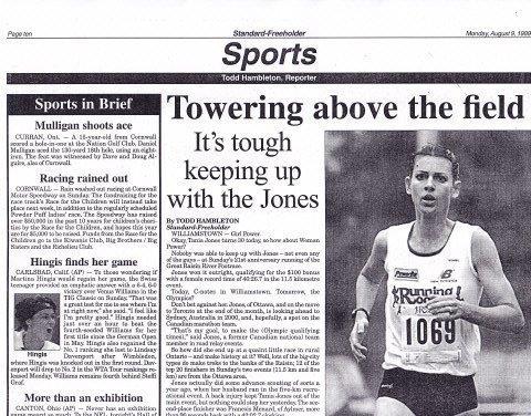 Tania Jones Raisin River 1999
